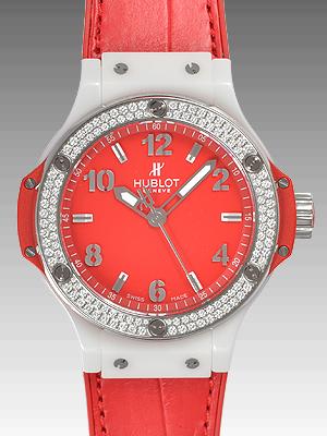 Hublot Classic Big Bang Diamond-bordered Watch