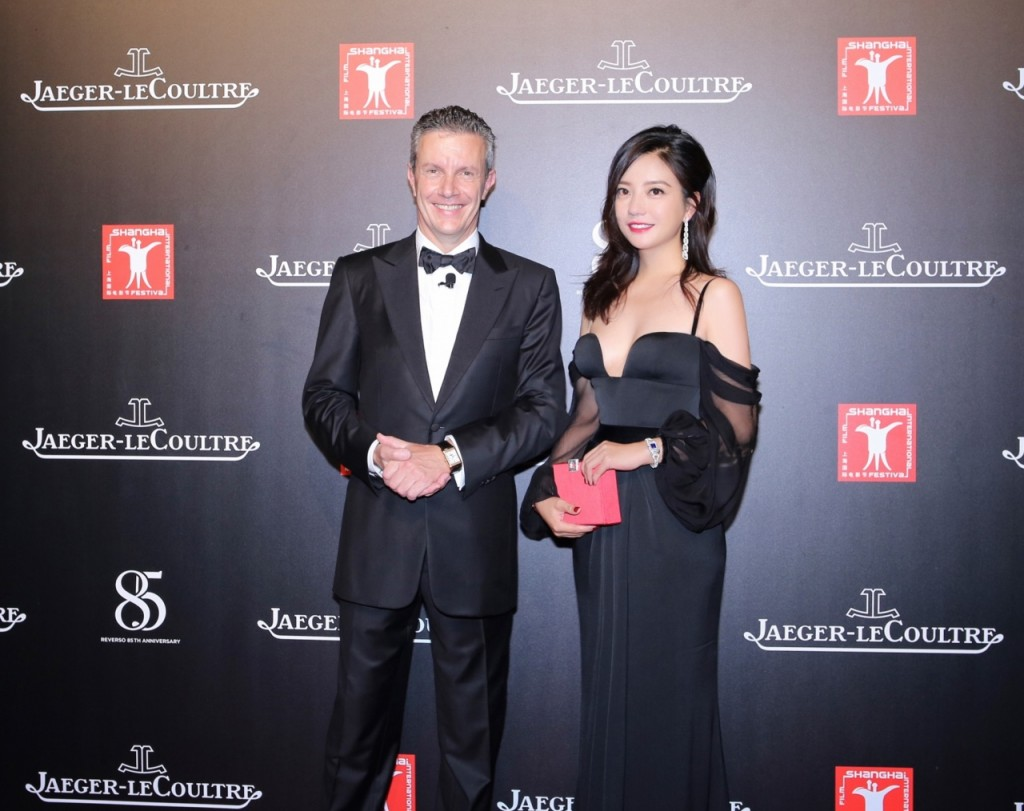 Jaeger-LeCoultre gastheer van een groots liefdadigheidsdiner op nummer 1 Waitanyuan tijdens de Shanghai International Film Festival 02