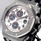 Schwarzenegger v. Bill Clinton: A Showdown Between Audemars Piguet Watches Of Ambitious Proportions Feature Articles