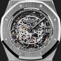 Audemars Piguet Openworked Extra-Thin Royal Oak Limited Edition Watch Watch Releases
