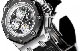 Audemars Piguet Royal Oak Offshore Rubens Barrichello II Watch Available On James List Sales & Auctions
