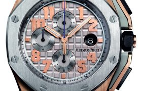 Audemars Piguet Royal Oak Offshore Chronograph Limited Edition LeBron James Watch Watch Releases